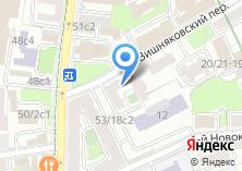 Компания «Эста» на карте