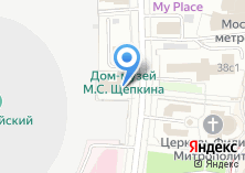 Компания «Электросерт» на карте
