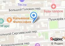 Компания «Бюро Персонального Отдыха» на карте