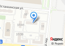 Компания «Видеолоцман» на карте