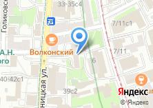 Компания «СФК» на карте