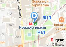Компания «Станция Новокузнецкая» на карте