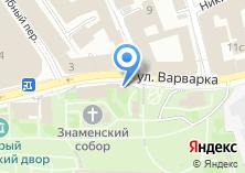 Компания «Палаты бояр Романовых» на карте