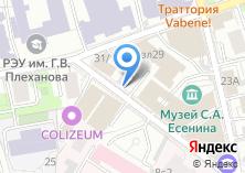Компания «Сингента» на карте