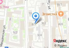 Компания «Центр Евразийского сотрудничества и развития» на карте