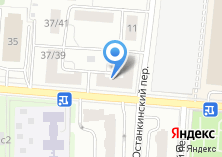 Компания «Интернет магазин лили маркет» на карте