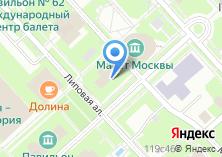 Компания «Ласточка кафе» на карте