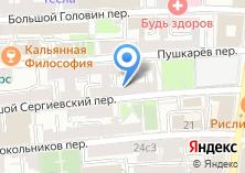 Компания «Volvach Clinic» на карте