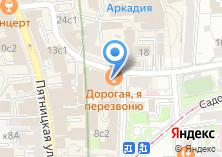 Компания «Царевна» на карте