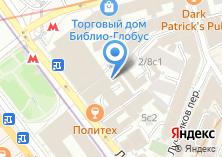 Компания «StudyCentre» на карте