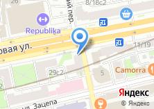 Компания «Фрегат на Павелецкой» на карте