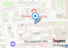 Компания «Люминиры» на карте