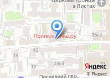 Компания «ИКРТ» на карте