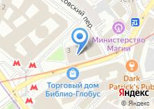 Компания «Департамент обеспечения безопасности дорожного движения МВД РФ» на карте