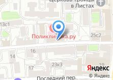 Компания «Институт градостроительного и системного проектирования» на карте