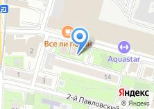 Компания «Эстейт Эксперт Групп» на карте