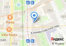 Компания «Ателье в Климентовском переулке» на карте