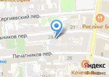 Компания «ВТА» на карте