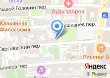 Компания «WLF.ru» на карте