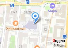Компания «Средняя общеобразовательная школа №268» на карте