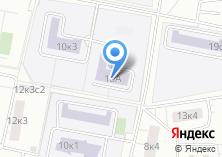Компания «Средняя общеобразовательная школа №289» на карте