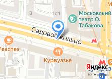 Компания «Услуга мастера» на карте