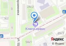 Компания «Моника-Стиль» на карте