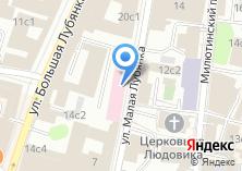 Компания «Центральная стоматологическая поликлиника ФСБ РФ» на карте