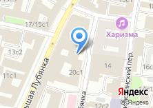 Компания «Управление ФСБ России по г. Москве и Московской области» на карте