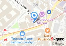 Компания «Главное управление государственной экспертизы России» на карте