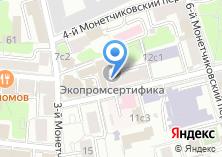 Компания «Нигаз Энерджи авиа» на карте
