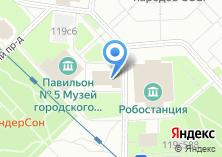Компания «Дарыгер» на карте