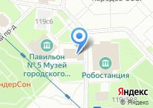 Компания «Кыргызтуризм» на карте
