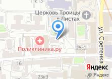 Компания «Табера» на карте