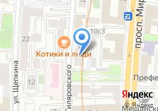 Компания «Нутритех Рус» на карте