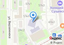 Компания «Институт Практической Психологии» на карте