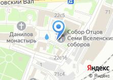 Компания «Храм Святых Отцов Семи Вселенских Соборов в Даниловском монастыре» на карте