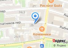 Компания «Студия перемен» на карте