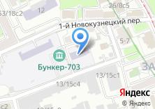 Компания «В гостях у сказки» на карте