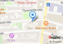 Компания «Нотариус Федорышкина Н.Б» на карте