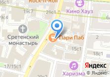 Компания «Сектор недвижимости» на карте