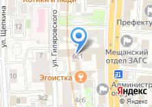 Компания «Россфильм» на карте
