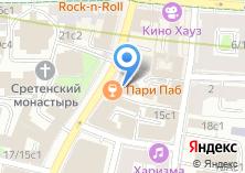 Компания «ЧАГИН» на карте
