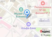 Компания «Коннект Персонал» на карте