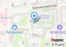Компания «Ваши окна» на карте