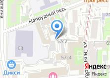 Компания «ЖАФРАН» на карте