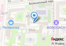 Компания «Аркотек» на карте