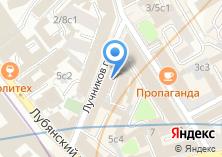Компания «Российский танцевальный союз» на карте