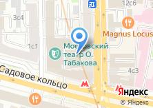 Компания «Прайм брокер» на карте