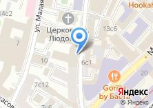 Компания «Учрежденческий Телефонный Узел» на карте